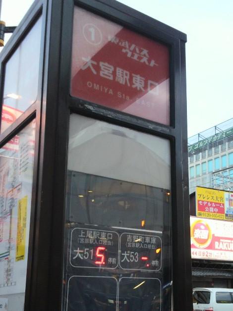 Dcim0027