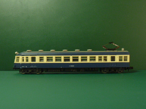 P1040497
