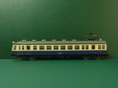 P1040500