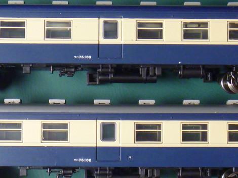 P1040505