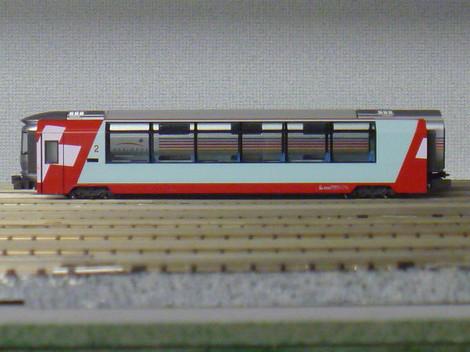 P1040548