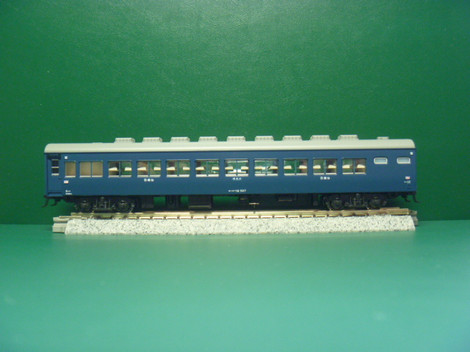 P1040637