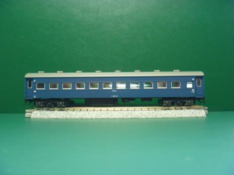 P1040645