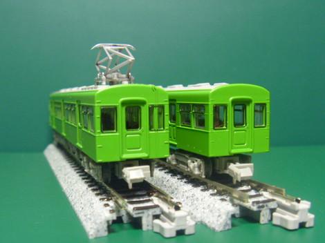 P1040674
