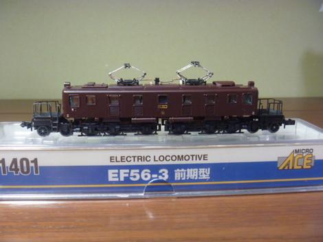 P1040679