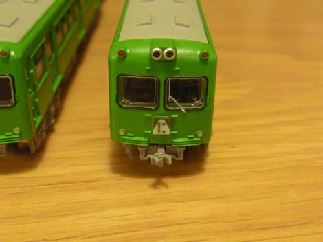 P1040688