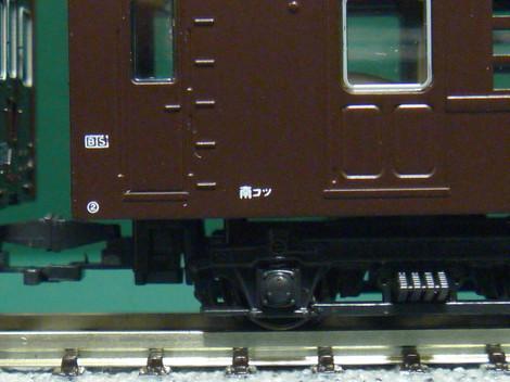 P1040704
