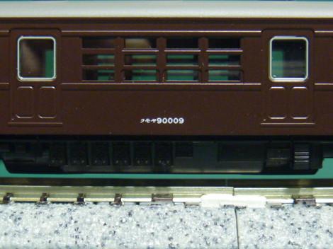 P1040705