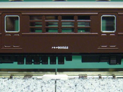 P1040706