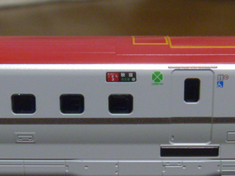 P1040693