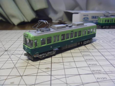 P1040880