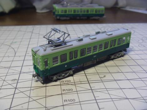 P1040886