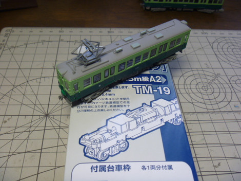 P1040887