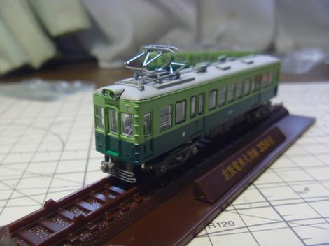 P1040891