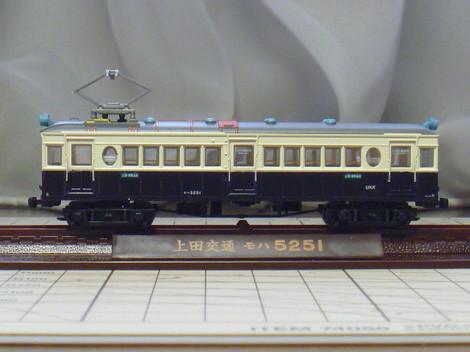 P1040913