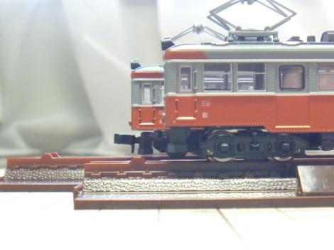 P1040937