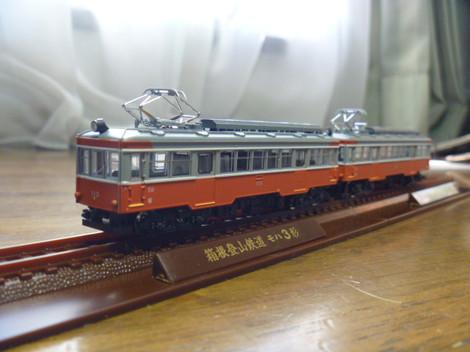 P1040938