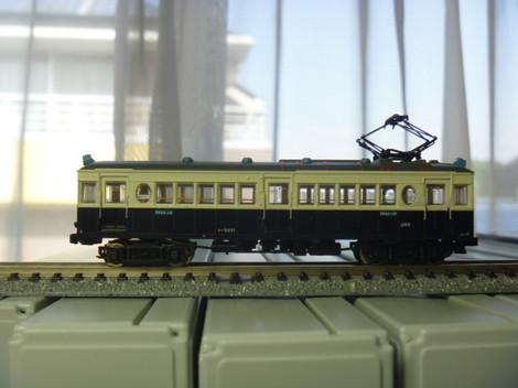 P1040948