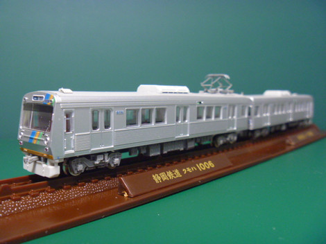 P1050061