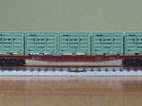 P1050256_2