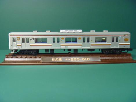 P1050509