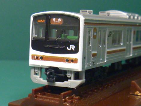 P1050511