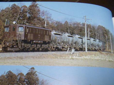 P1050567
