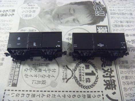 P1050607