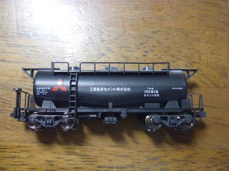 P1050609