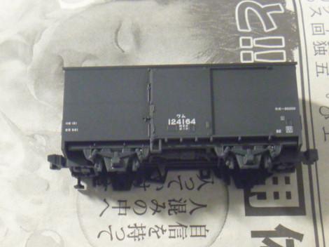 P1050610