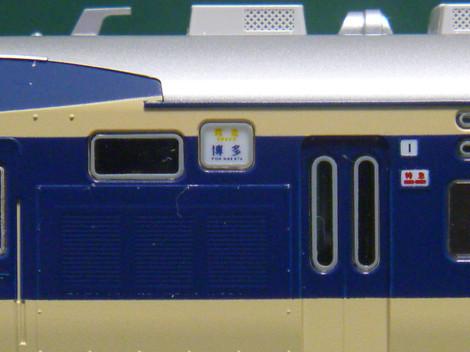 P1050638