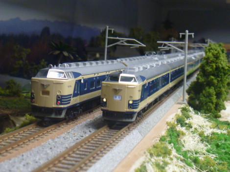 P1050647