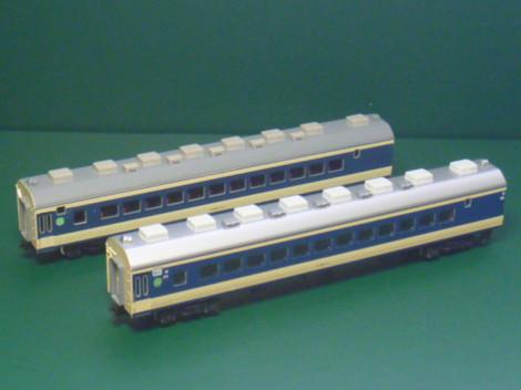 P1050658