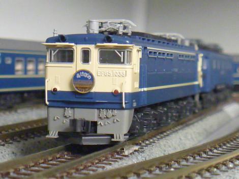 P1050683