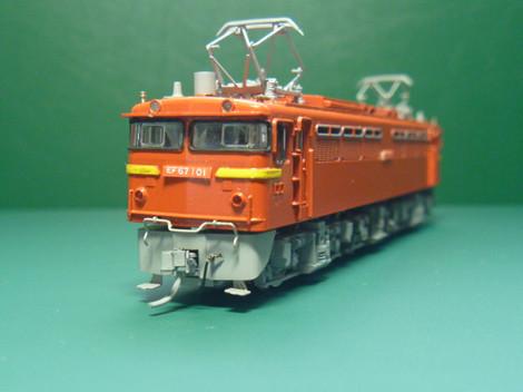 P1060115