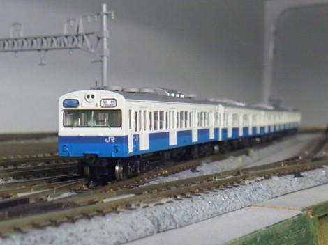 P1060205