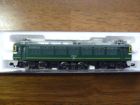 P1060290