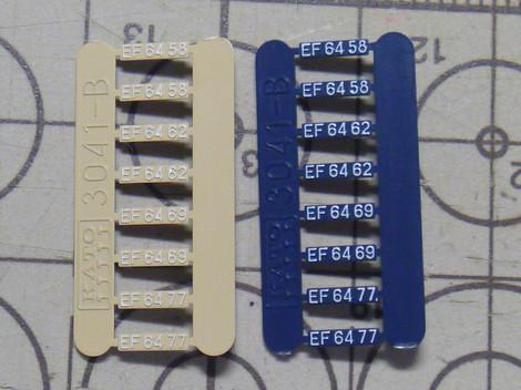 P1060304