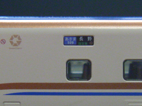 P1060516