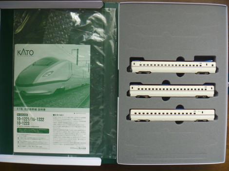 P1060518