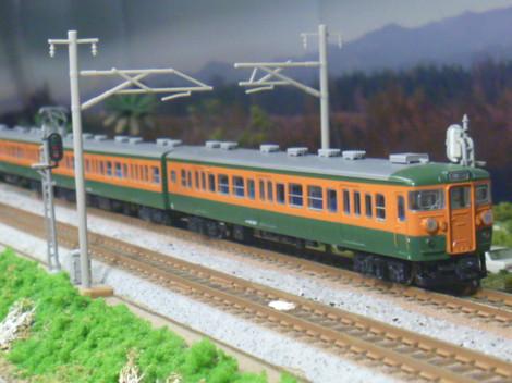 P1060561