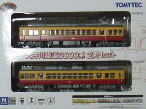 P1060605
