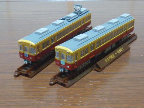 P1060610