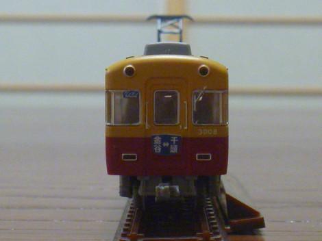 P1060612