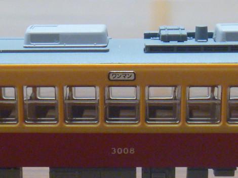 P1060614