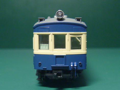 P1060649