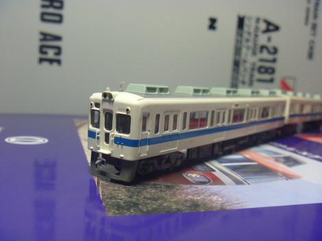 P1060750