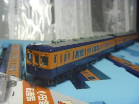P1060752