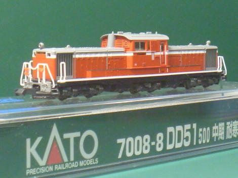 P1060753
