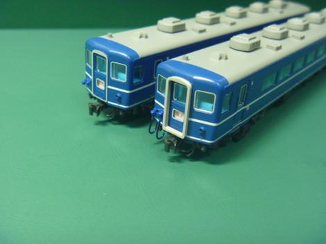 P1060768